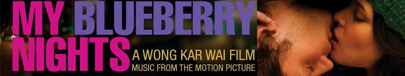 my-blueberry-nights-banner