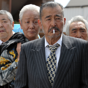 Ryuzo and his Seven Henchmen_portada
