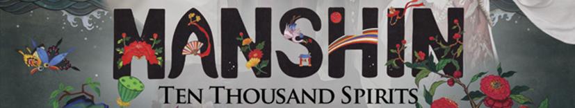 manshin banner