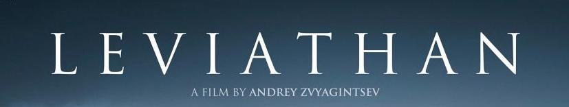 leviatan banner