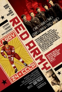 red army_poster